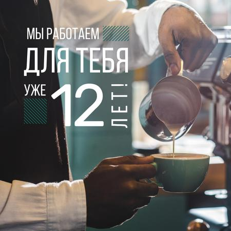 Barista Making Coffee by Machine Instagram – шаблон для дизайна