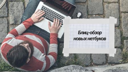 Motivational quote with young man using laptop Youtube – шаблон для дизайна