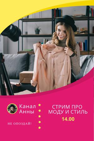 Fashion Blogger Filming Content Pinterest – шаблон для дизайна