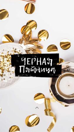 Black Friday sale with golden confetti Instagram Story – шаблон для дизайна