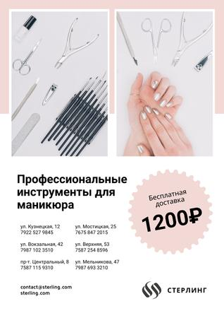 Manicure Tools Sale Hands in Pink Poster – шаблон для дизайна