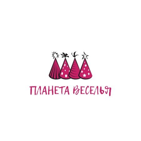 Event Agency Ad with Birthday Caps in Pink Logo – шаблон для дизайна