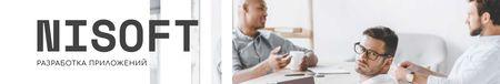 Development Team working in office LinkedIn Cover – шаблон для дизайна