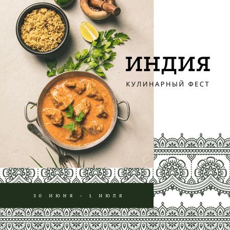 Indian cuisine dish Instagram – шаблон для дизайна