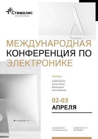 Electronics Conference Annoucement Poster – шаблон для дизайна