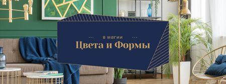 Cozy modern Interior Facebook cover – шаблон для дизайна