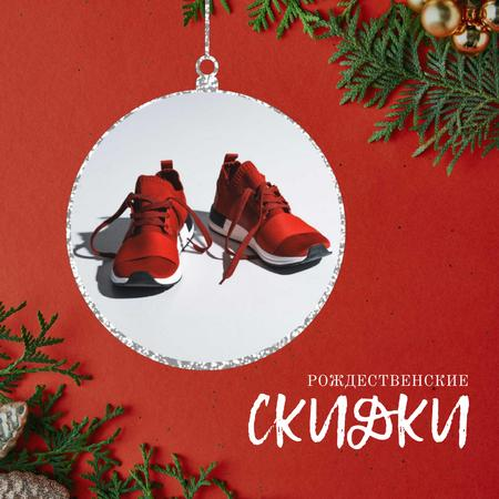 Xmas Offer Sport Shoes in Red Animated Post – шаблон для дизайна