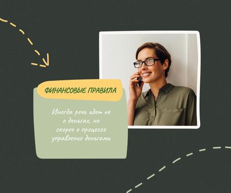 Confident Woman for Finance rules Facebook – шаблон для дизайна