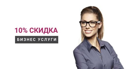 Business Services Offer with Smiling Businesswoman Facebook AD – шаблон для дизайна