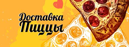 Pizza delivery service with tasty slice Facebook cover – шаблон для дизайна