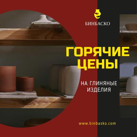 Pottery Promotion Ceramics on Shelves Instagram AD – шаблон для дизайна