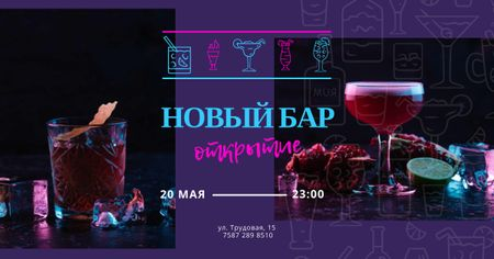Bar Opening Announcement Cocktails on a Counter Facebook AD – шаблон для дизайна