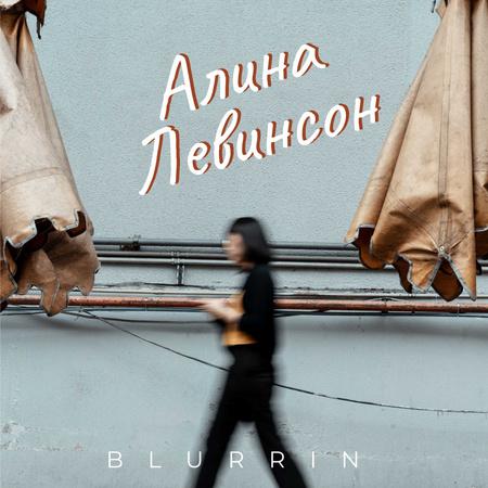 Blurred image of Girl walking Album Cover – шаблон для дизайна