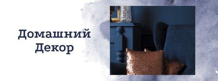 Room Decor Offer with Blue Armchair Facebook cover – шаблон для дизайна