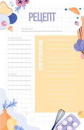 Cute illustration of Food and Kitchen Tools Recipe Card – шаблон для дизайна