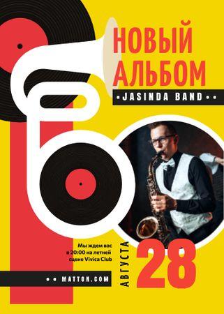Musician plying at Jazz Band Concert Flayer – шаблон для дизайна