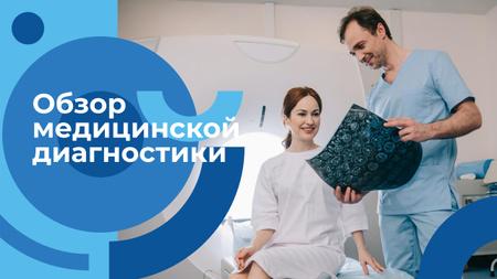 Medical Diagnostics Guide Doctor Holding MRI Scan Youtube Thumbnail – шаблон для дизайна