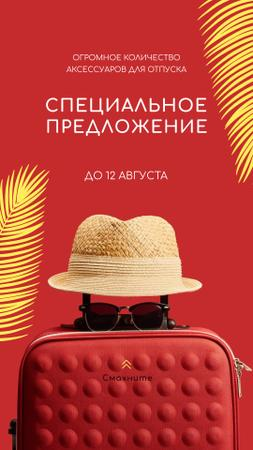 Travelling Accessories Sale Suitcase and Hat in Red Instagram Story – шаблон для дизайна