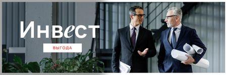 Confident Businessmen for Investment concept Twitter – шаблон для дизайна
