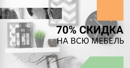 Constructivist furniture Sale Facebook AD – шаблон для дизайна
