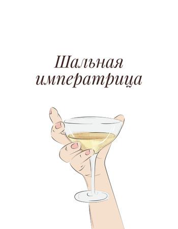 Hand holding glass with Champagne T-Shirt – шаблон для дизайна
