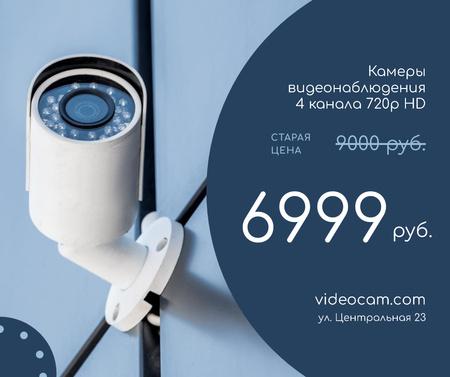 Surveillance Camera on Street Facebook – шаблон для дизайна