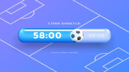 Game Stream Ad with Sports Field illustration Twitch Offline Banner – шаблон для дизайна