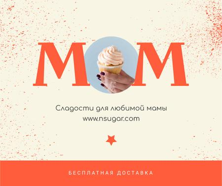 Sweets Delivery Offer on Mother's Day Facebook – шаблон для дизайна
