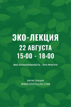 Ecological Event Announcement with Green Leaves Texture Pinterest – шаблон для дизайна