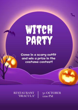 Halloween Witch Party Announcement Invitation – шаблон для дизайна