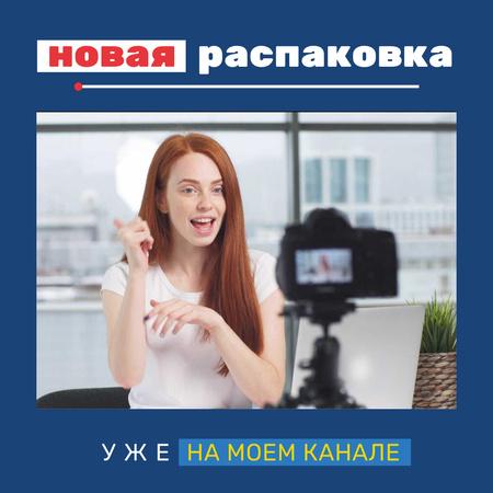 Woman Video Blogger Presenting by Camera Animated Post – шаблон для дизайна