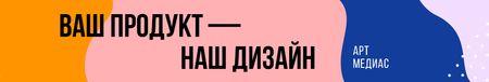 Design Agency slogan on retro pattern LinkedIn Cover – шаблон для дизайна