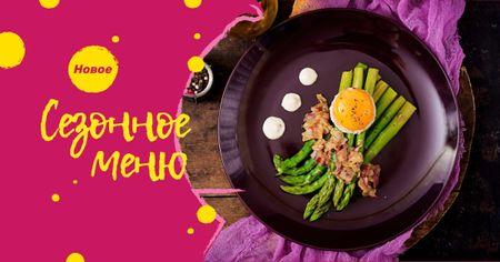 Seasonal Menu offer with green asparagus Facebook AD – шаблон для дизайна