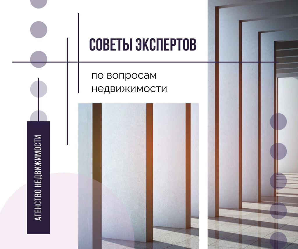 Columns of modern buildings Facebook – шаблон для дизайна