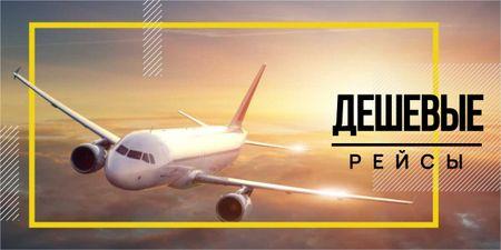 Plane flying in sunset sky Image – шаблон для дизайна