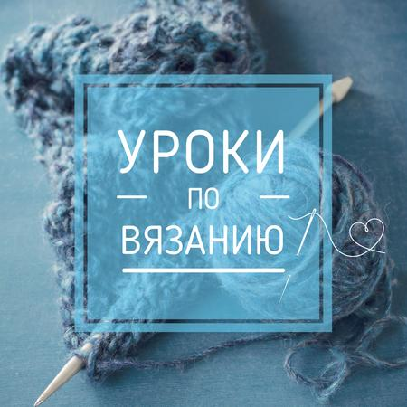 Knitting Workshop Needle and Yarn in Blue Instagram AD – шаблон для дизайна