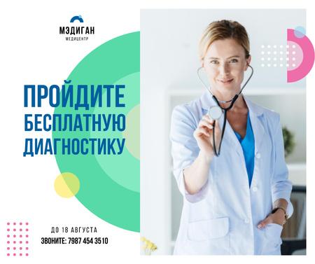 Checkup Invitation Smiling Female Doctor Facebook – шаблон для дизайна
