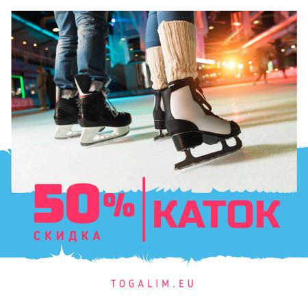Ice Arena Offer People Skating Instagram AD – шаблон для дизайна