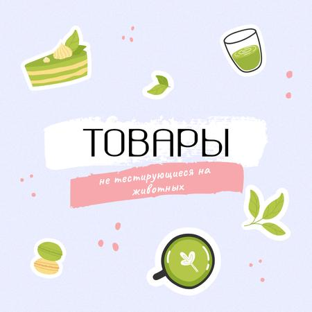Vegan Lifestyle concept with Cruelty-Free products Instagram – шаблон для дизайна