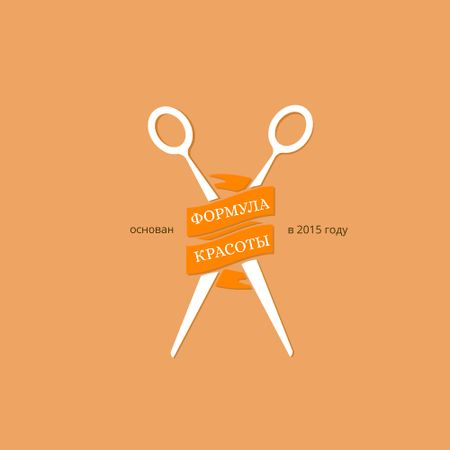 Hair Studio Ad with Scissors in Orange Logo – шаблон для дизайна