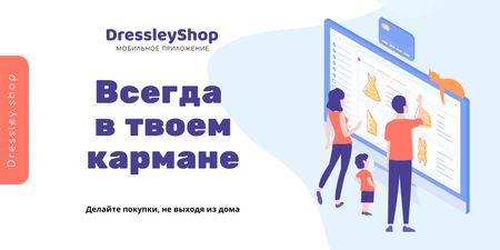 Online Shop Ad with people choosing things on screen Twitter – шаблон для дизайна