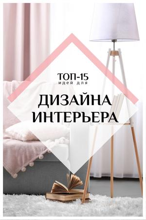 Furniture Offer with Cozy Interior in Light Colors Pinterest – шаблон для дизайна