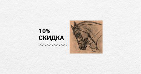 Design template by VistaCreate Facebook AD – шаблон для дизайна