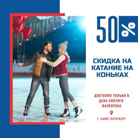 Valentine's Day Couple at Ice Rink Instagram AD – шаблон для дизайна