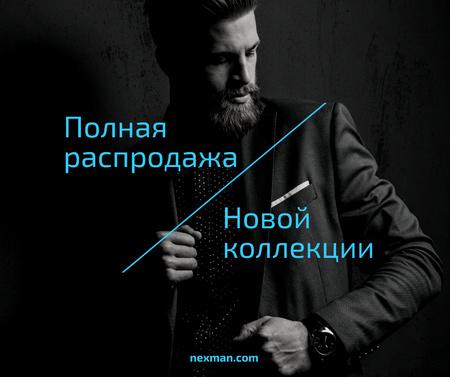 Suits Store Offer Stylish Bearded Man Facebook – шаблон для дизайна