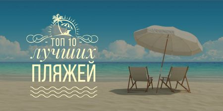 heavenly beaches poster with chaise lounges Image – шаблон для дизайна