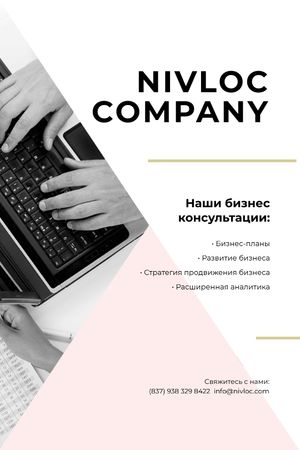 Business Services Ad Worker Typing on Laptop Tumblr – шаблон для дизайна