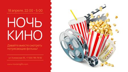 Movie Night Invitation with Popcorn FB event cover – шаблон для дизайна