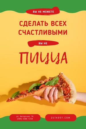 Inspirational Quote with Hand Offering Pizza Pinterest – шаблон для дизайна