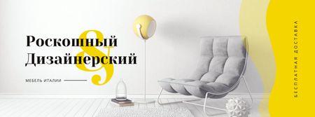 Cozy Luxury Interior with soft armchair Facebook cover – шаблон для дизайна